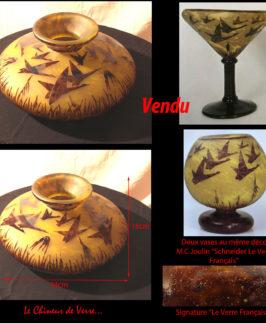 """Le Verre Français : Vase """"Halbrans"""""""